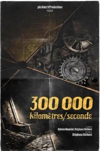 300 000 km/s