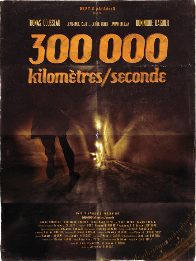 thomas cousseau dans 300 000 km  s